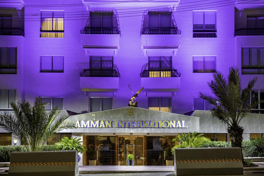 Amman International-1 of 25 photos