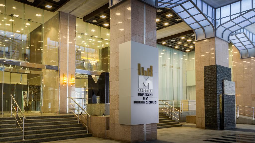 M Hotel Makkah by Millennium-2 of 32 photos