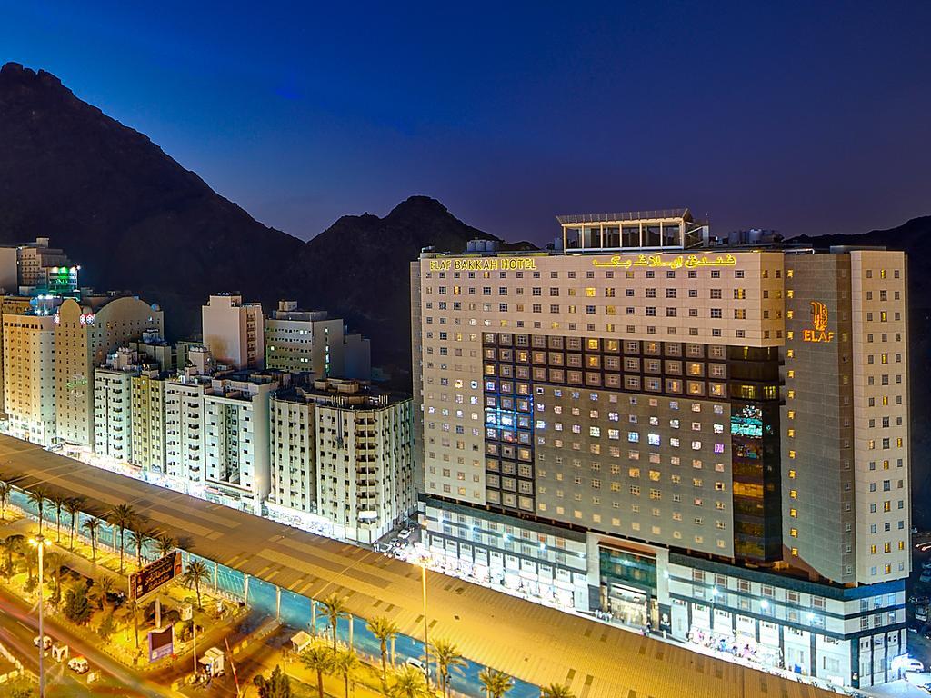 Elaf Bakkah Hotel-1 of 30 photos