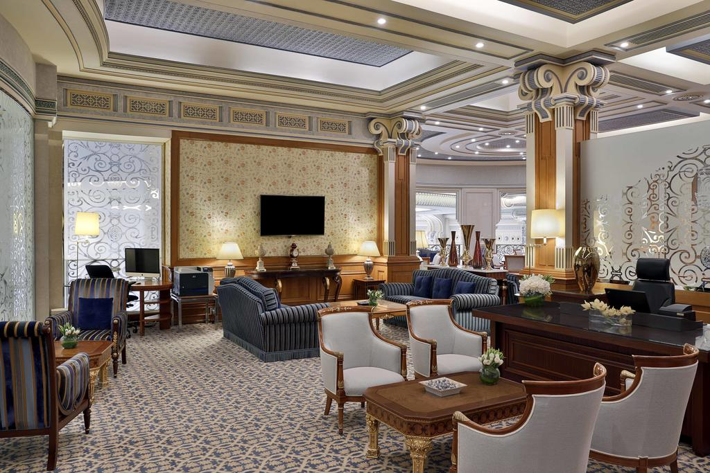The Ritz-Carlton, Riyadh-14 of 30 photos