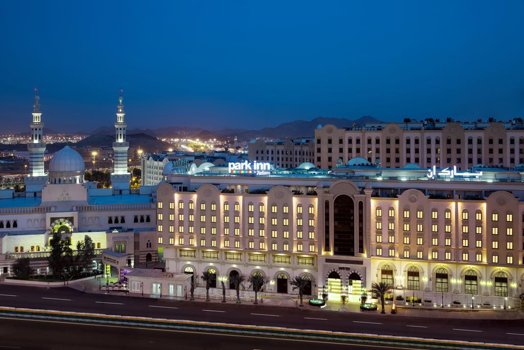 Park Inn by Radisson, Makkah Al Naseem-1 of 37 photos