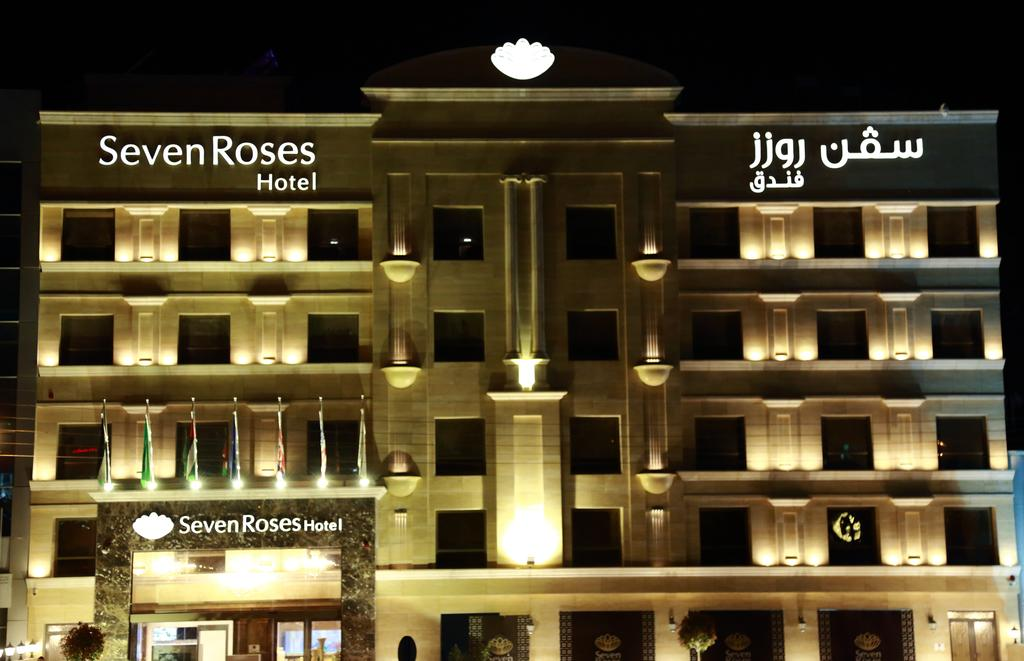 Seven Roses Hotel-1 of 28 photos
