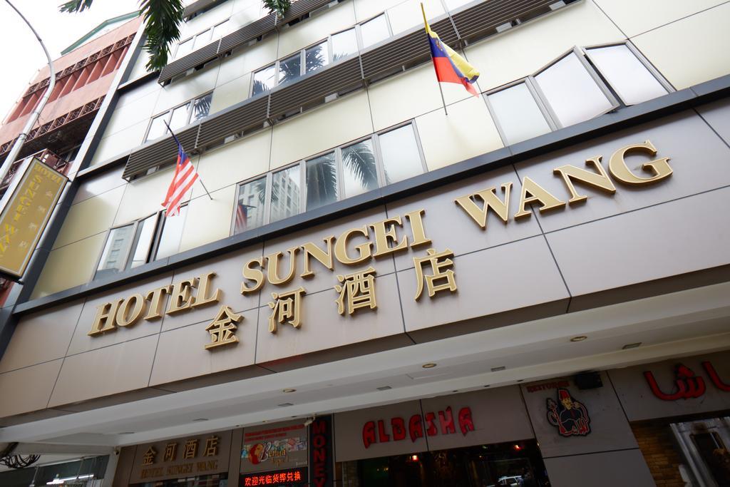سونجي وانج هوتل-4 من 20 الصور