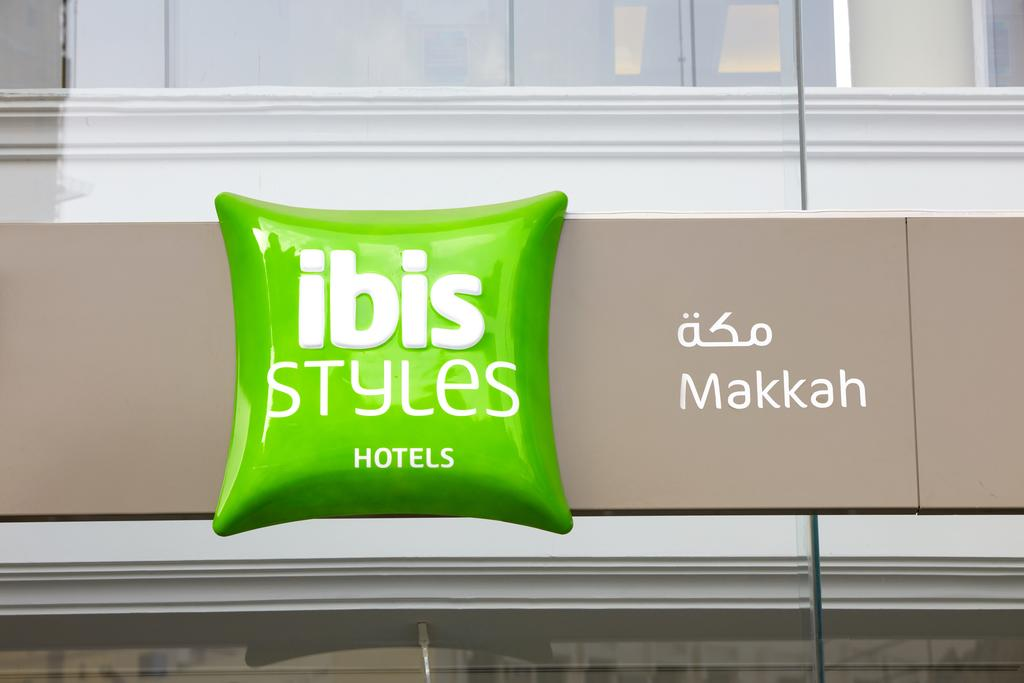 ibis Styles Makkah-27 of 39 photos