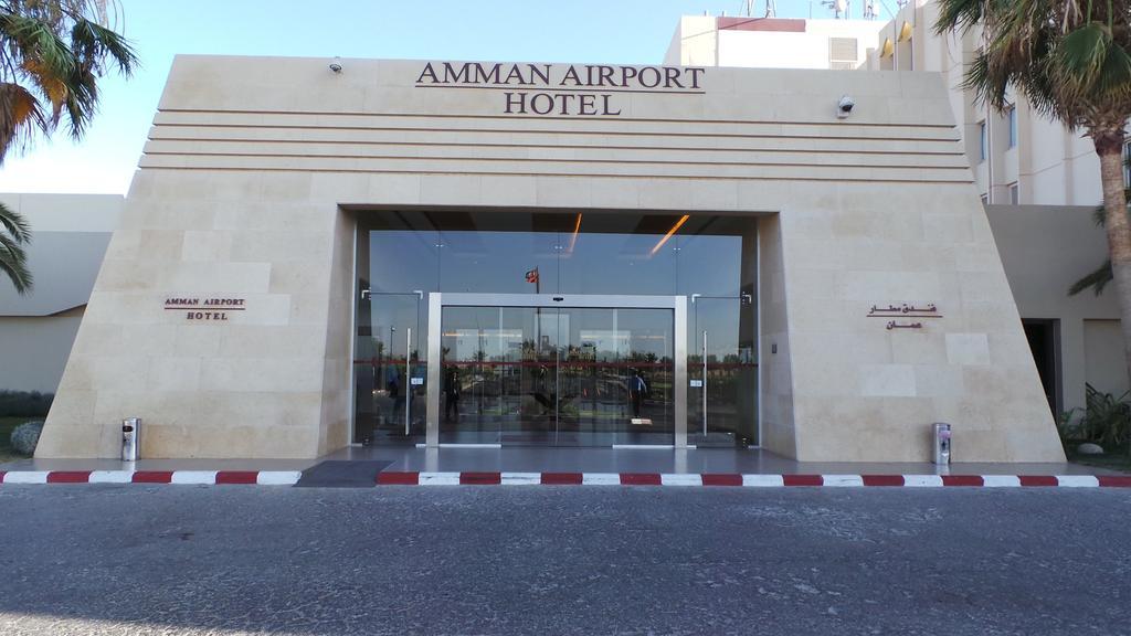 Amman Airport Hotel-3 of 42 photos